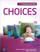 Choices. Intermediate. Student's Book. Russian Edition