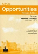 New Opportunities Beginner. Russian Edition. Language Powerbook. Подготовка к ЕГЭ