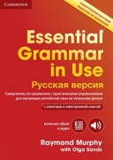 Essential Gram in Use 4Ed +ans + eBook Russian edition