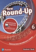 New Round-Up 6. Student's Book