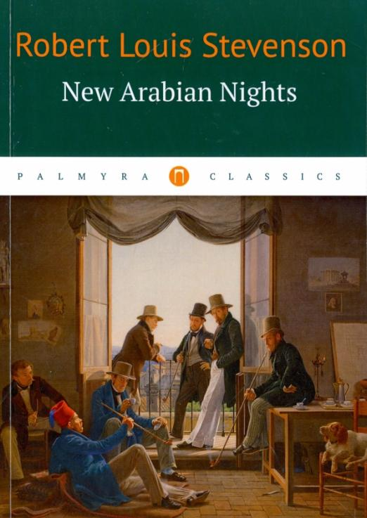 New Arabian Nights, first published in 1882, is a collection of short stories, containing Stevenson's first published fiction, highly acclaimed by literary critics as pioneering works in the English short story tradition.