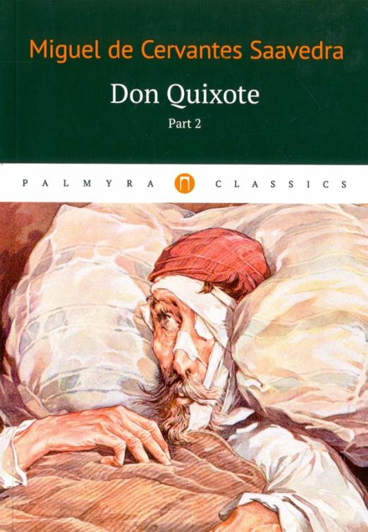 Although the two parts are now published as a single work, Don Quixote, Part Two was a sequel published ten years after the original novel. While Part One was mostly farcical, the second half is more serious and philosophical about the theme of deception. Part Two of Don Quixote explores the concept of a character understanding that he is written about: an idea much explored in the 20th century.