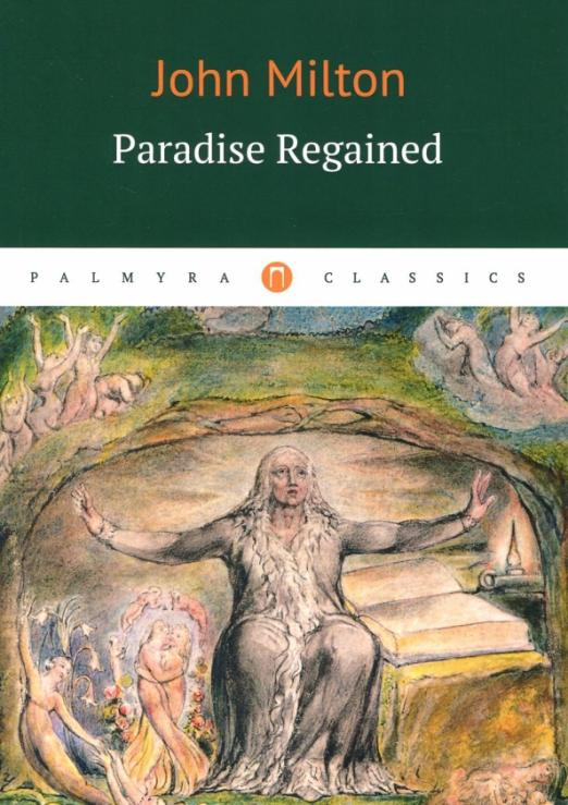 Paradise Regained recalls the earlier and more famous epic poem Paradise Lost by its title, its use of blank verse, and its progression through Christian history. However, this work deals primarily with the temptation of Christ as recounted in the Gospel of Luke.