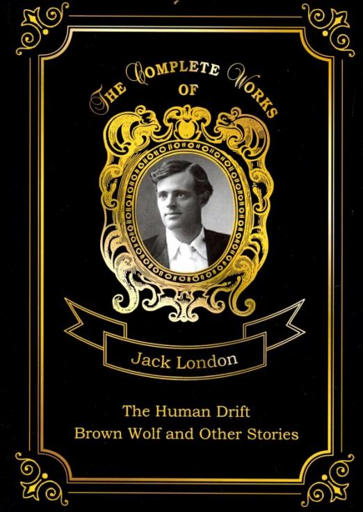 """Jack London was an American novelist, journalist and social activist. Pioneering the genre of magazine fiction and prototyping science fiction, he became one of the first writers, who gained worldwide fame and a large fortune. The Human Drift includes amazing short stories and sketches like """"Small-Boat Sailing"""", """"Four Horses and a Sailor"""", and """"That Dead Men Rise Up Never"""" — a nautical ghost story of London"""