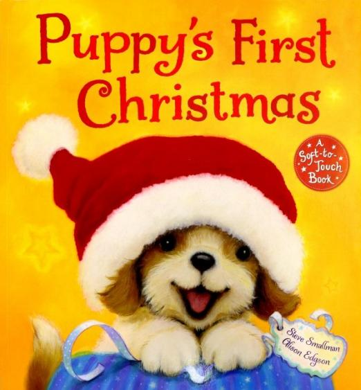 Puppy\'s First Christmas