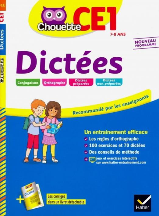 Collection Chouette   Francais: Dictees