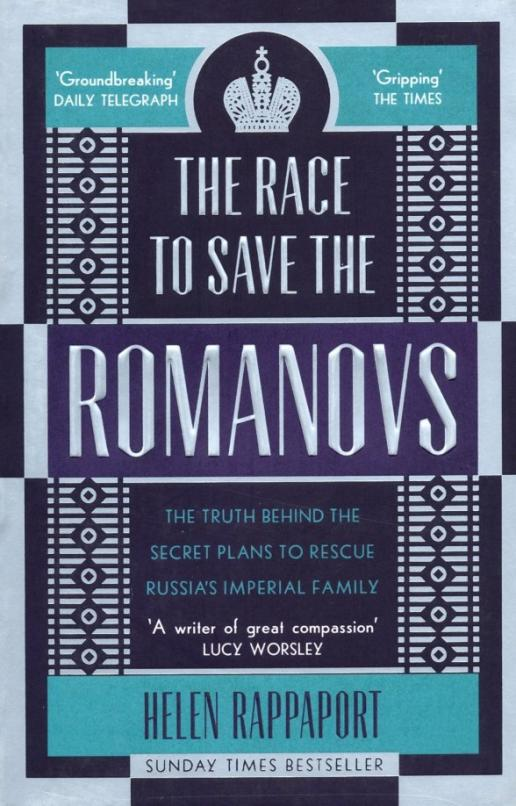 A work of investigative history that will completely change the way in which we see the Romanov story. Finally, here is the truth about the secret plans to rescue Russia's last imperial family. On 17 July 1918, the whole of the Russian Imperial Family was murdered. There were no miraculous escapes. The former Tsar Nicholas, his wife Alexandra, and their children - Olga, Tatiana, Maria, Anastasia and Alexey - were all tragically gunned down in a blaze of bullets.  Historian Helen Rappaport sets out to uncover why the Romanovs European royal relatives and the Allied governments failed to save them. It was not, ever, a simple case of one British King's loss of nerve. In this race against time, many other nations and individuals were facing political and personal challenges of the highest order. In this incredible detective story, Rappaport draws on an unprecedented range of unseen sources, tracking down missing documents, destroyed papers and covert plots to liberate the family by land, sea and even sky. Through countless twists and turns, this revelatory work unpicks many false claims and conspiracies, revealing the fiercest loyalty, bitter rivalries and devastating betrayals as the Romanovs, imprisoned, awaited their fate. A remarkable new work of history from Helen Rappaport, author of Ekaterinburg: The Last Days of the Romanovs.